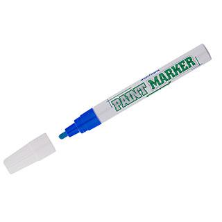 Маркер по металлу Xylene free синий (без ксилола) 4 мм