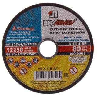 Круг отрезной для цветных металлов 115x2