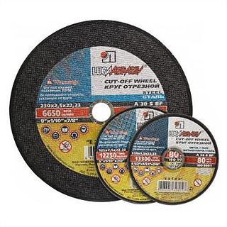 Круг отрезной для цветных металлов 125 Х 22 с толщиной круга от 1